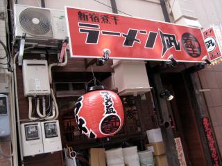20120502_nagi.jpg