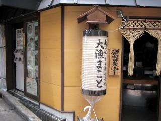 201206_makoto.jpg