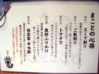 20120705_makoto.jpg