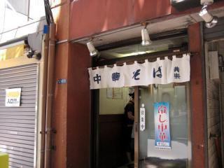 20120717_kyoraku.jpg