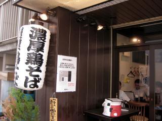 20120820_takeichi.jpg