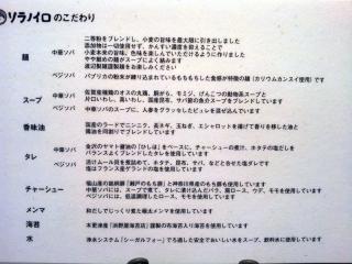 20120904_sora_kada.jpg