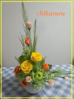 IMG_20120707_213511.jpg