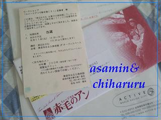 IMG_20120801_122958.jpg