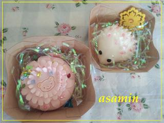 IMG_20121029_064433.jpg