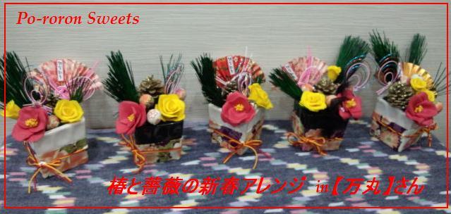 IMG_20121220_152745.jpg