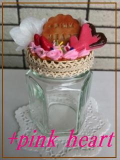 matsuzakaya-pinkheart505.jpg
