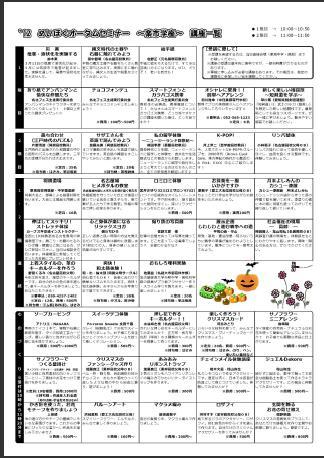 meihoku2012-2.jpg