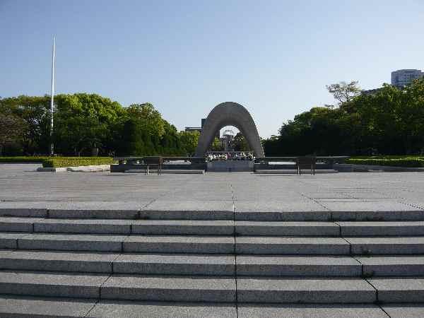 平和公園。