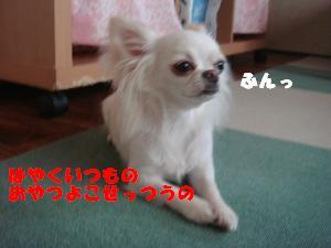 蟆城未+261_convert_20120712112325