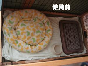 蟆城未+470_convert_20120727101745
