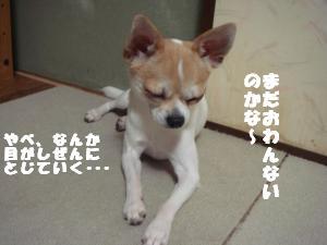 蟆城未+479_convert_20120730105450