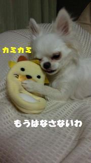縺イ縺ェ縺・(5)_convert_20120810133101