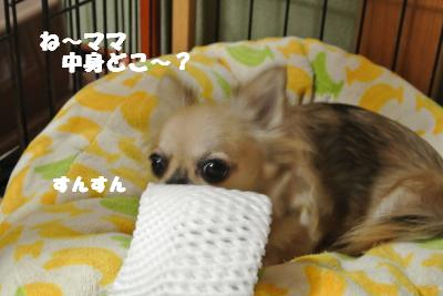 蟆城未+773_convert_20120821110951