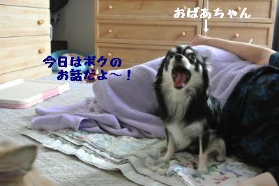 20120917豌エ荳・143_convert_20121008173922
