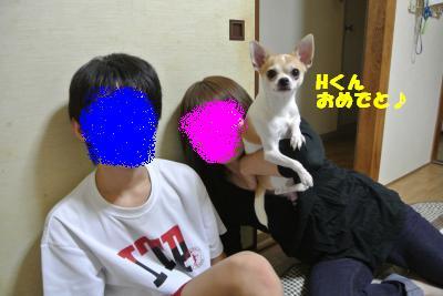 20121012+034_convert_20121015103639.jpg