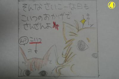 20121109+013_convert_20121112153732.jpg