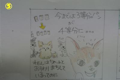 20121119+027_convert_20121120095658.jpg