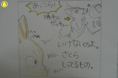 20121119+028_convert_20121120095724.jpg