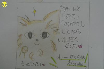 20121119+029_convert_20121120100910.jpg