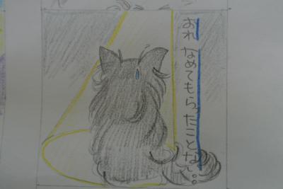 20121119+033_convert_20121126103546.jpg
