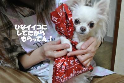 20121225+009_convert_20121225101928.jpg