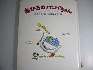 book_20120624054726.jpg