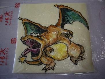 cheese_20120916140722.jpg