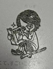 haru_20121106171302.jpg
