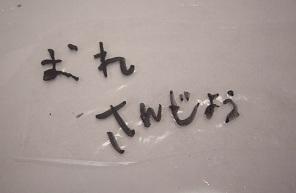 kouta_20120722215058.jpg