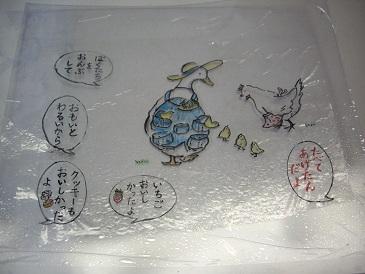 sheet_20120624054746.jpg