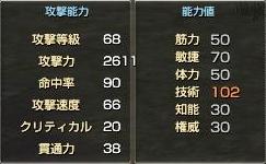 弓比較_カリュケ1