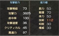 弓比較_カリュケ2