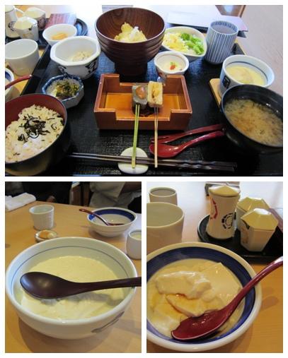 豆腐づくし膳1