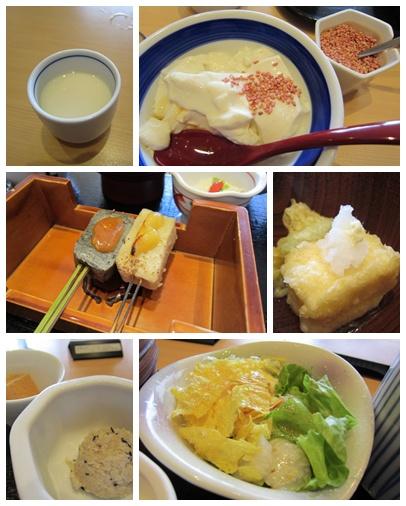 豆腐づくし膳2