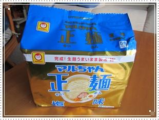 マルちゃん正麺塩味