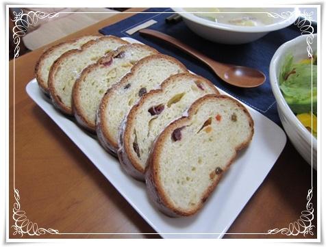 むっちゃんパン2