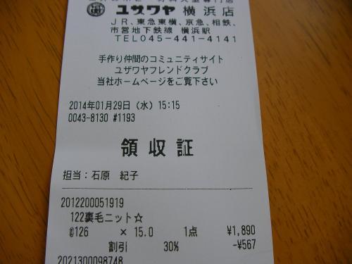 140129+(2)_convert_20140130101949.jpg