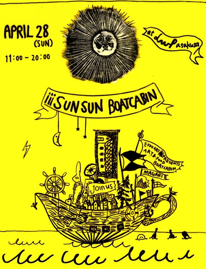 sunsunboatcabibnflyer