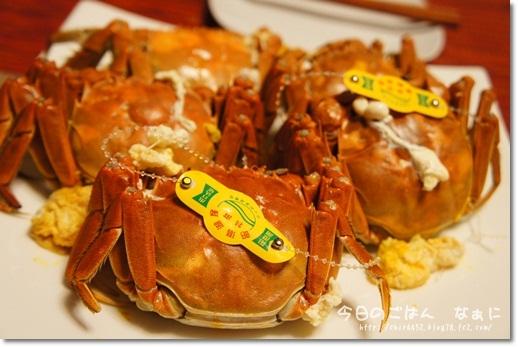 ブランド上海蟹