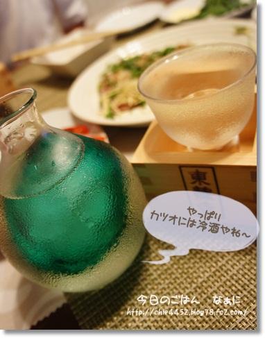 日本酒も頂き物