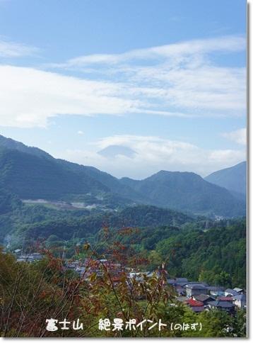 富士山見える?