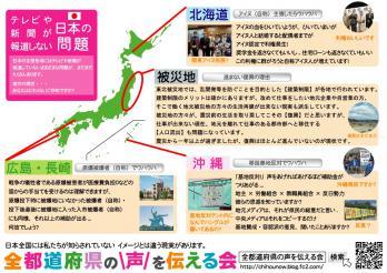 0527chirashi_omote.jpg