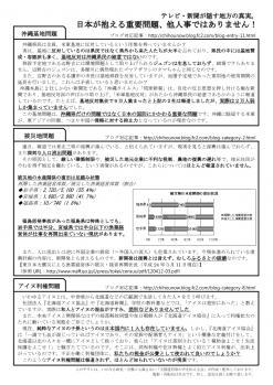 0527chirashi_ura.jpg