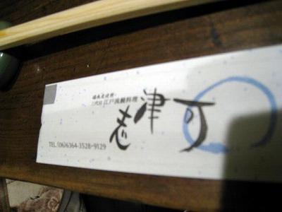 s-fuziIMG_5283.jpg