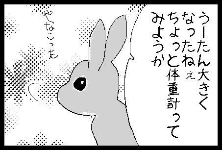 b1_20120720075721.jpg