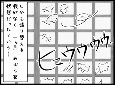 f14_20121019171829.jpg