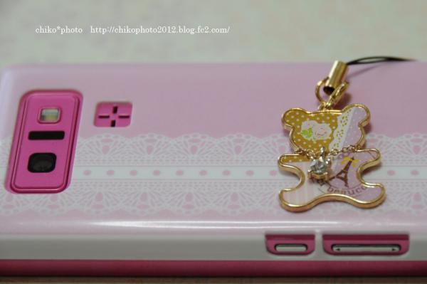 photo-162 pinkpink