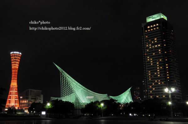 photo-184 神戸の夜景・・・ポートタワーと海洋博物館