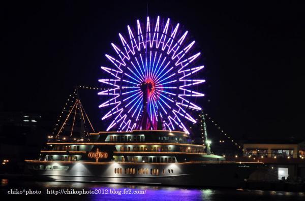 photo-187 神戸の夜景・・・輝く大観覧車とクルージング船_4